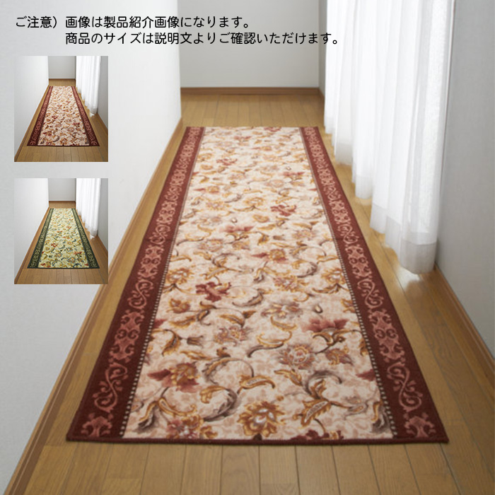 廊下 マット オリエンタル更紗 ORIENTAL SARASA 国産 65x540cm 三愛繊維