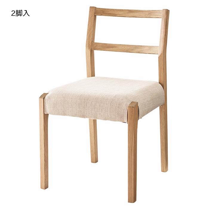 椅子 イス チェア ダイニング カフェ コーヒー おしゃれ ダイニングチェア 2脚入 DC-118N 完成品 幅440x奥行490x高さ745mm 桜屋工業