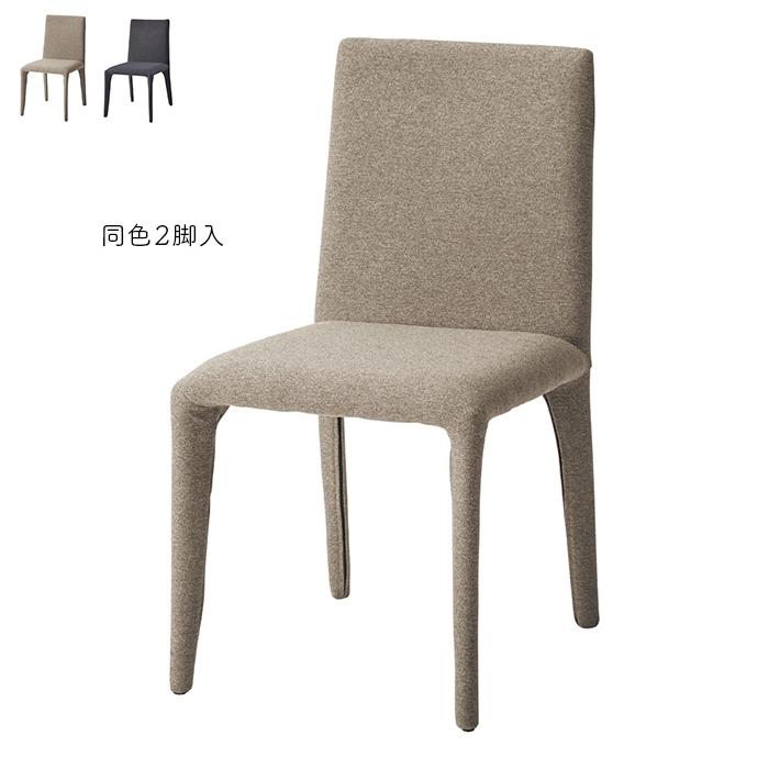 椅子 イス チェア ダイニング カフェ コーヒー おしゃれ ダイニングチェア 同色2脚入 DC-161-F 完成品 幅450x奥行560x高さ800mm 桜屋工業