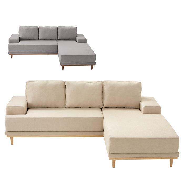 椅子 イス チェア リビング おしゃれ リラックス カウチ ソファ 脚部組立式 LS-424 幅2130x奥行1580x高さ800mm 桜屋工業