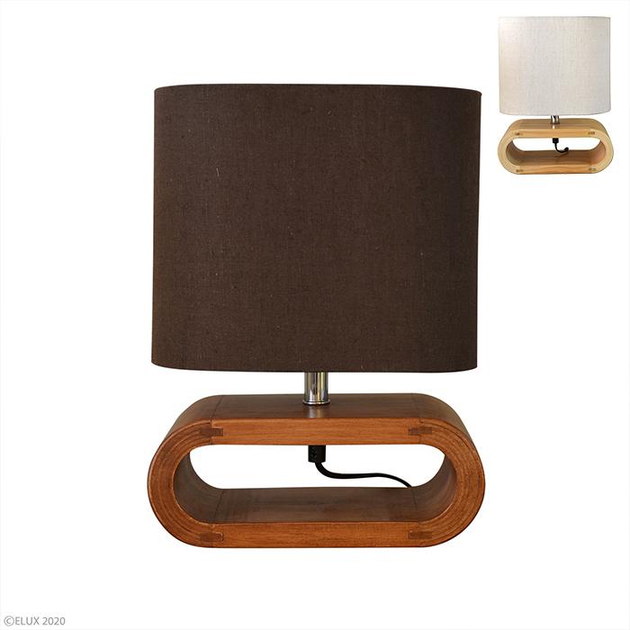 照明 電球なし UROS Table ウロス テーブル 1灯 テーブルライト LC10782 幅250x奥行165x高さ345mm エルックス