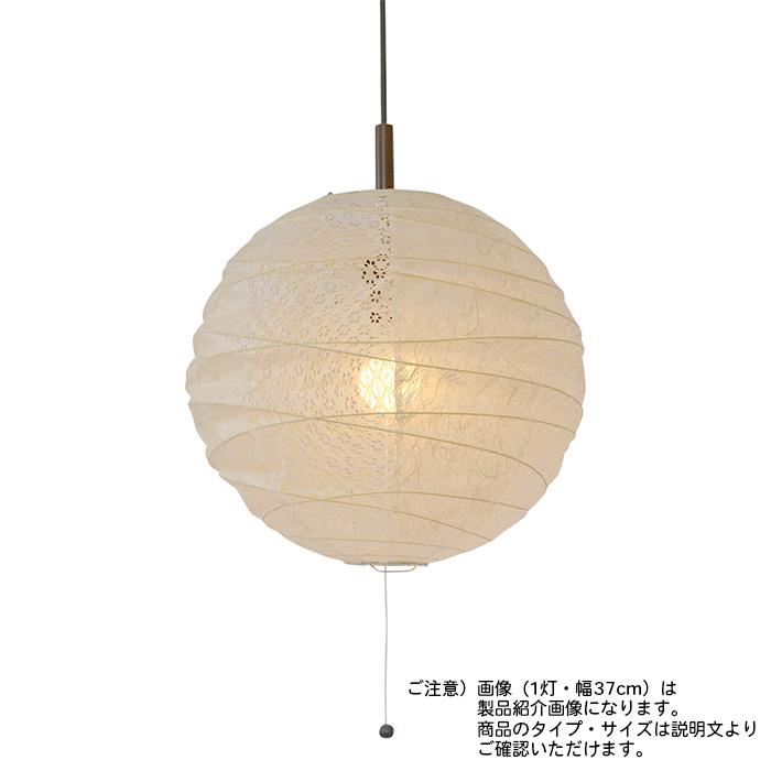 2灯 和紙 ペンダントライト cross 小倉流流紙白×小梅白 電球付属なし シェードサイズ 幅390x奥行390x高さ370mm 彩光デザイン