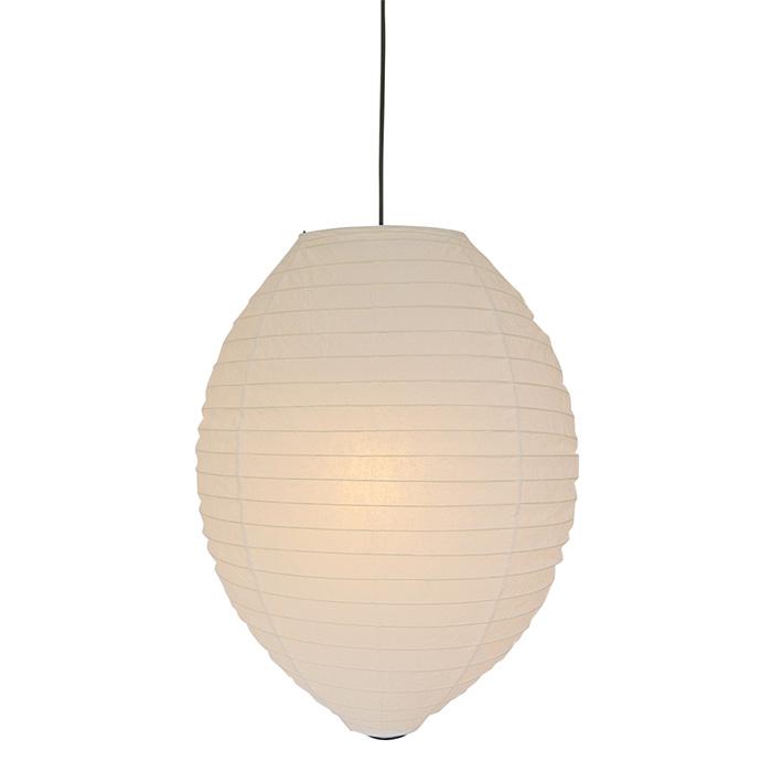 1灯 和紙 ペンダントライト shell 揉み紙 電球付属なし シェードサイズ 幅550x奥行350x高さ720mm 彩光デザイン
