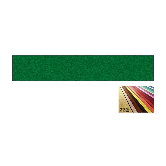 マット スタンダードマットS A 全22色 内11色 受注生産 90x500cm クリーンテックス