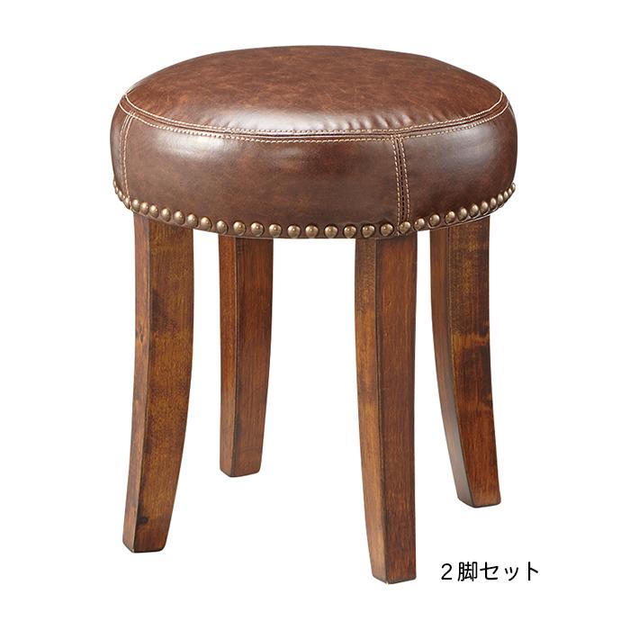 椅子 2脚セット 天然木 スツール IW-557BR 幅35x奥行35x高さ40cm 東谷