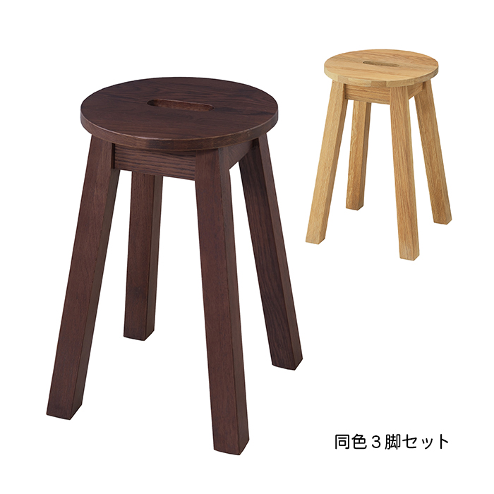 椅子 同色3脚セット 天然木 丸 スツール MTK-522 幅30x奥行30x高さ46cm 東谷