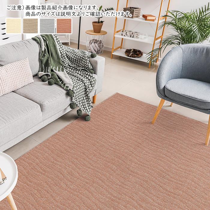 ラグ マット 絨毯 敷物 タフ オーバーロック加工 ほつれない カーペット ポート 国産 本間12畳 長方形 382x572cm プレーベル