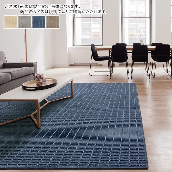 カーペット ルシエ 国産 江戸間8畳 正方形 352x352cm プレーベル