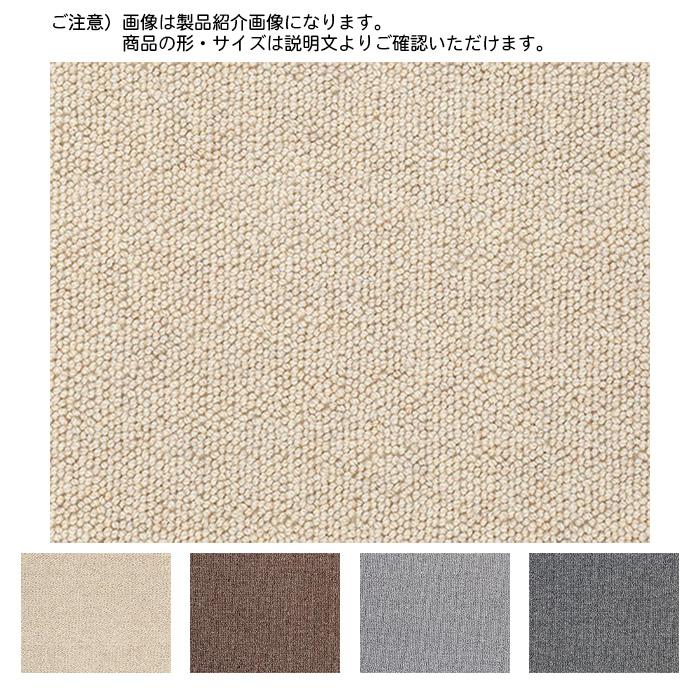 カーペット デイル 国産 江戸間4.5畳 正方形 261x261cm プレーベル