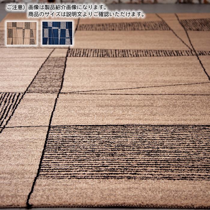 マット カーペット 絨毯 敷物 リビング ダイニング おしゃれ ラグ コリーヌ ベルギー製 160x230cm ディーパス