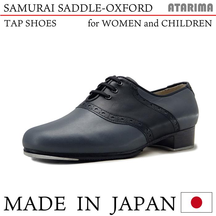 タップシューズ【SAMURAI SADDLE-OXFORD】【日本製】【女性用/子供用】【グレー×ブラック】【プロフェッショナル仕様】【特注品】【納期1~2ヶ月】