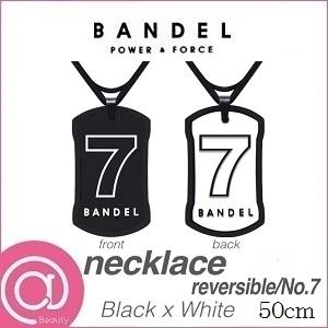 BANDEL Bandel number necklace reversible No.7 BlackxWhite 50 cm *