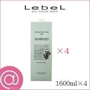 ルベル 【×2セット】 ウィズ 1600ml ナチュラル レフィル ヘアソープ サイプレス Lebel CYD