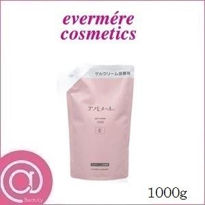 evermere gel cream refilling 1000 (E) 1,000 g refill ※※