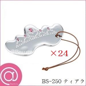【×24セット】 ベノア かっさ BS-250 ティアラ