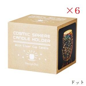 (6個セット)コズミックスフィア SJ5680010 ドット