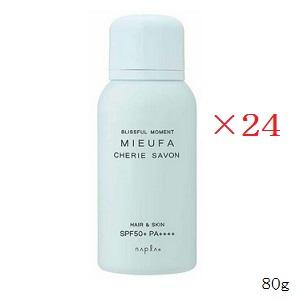 【×24セット】ナプラ ミーファ フレグランスUVスプレー 80g シェリーサボン