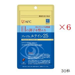 (×6セット)エーエフシー ハートフル プレミアムルテイン25 30粒