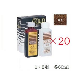 (×20セット)アリミノ ゴールドクイックカラー 1剤60ml/2剤60ml B-4 (医薬部外品)