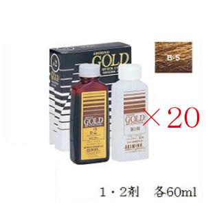 (×20セット)アリミノ ゴールドクイックカラー 1剤60ml/2剤60ml B-5 (医薬部外品)