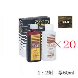 (×20セット)アリミノ ゴールドクイックカラー 1剤60ml/2剤60ml BR-8 (医薬部外品)
