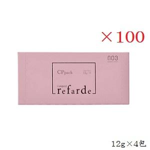 (×100セット)ナンバースリー 003 ルファルデ CPパック 12g×4包:アットビューティー株式会社