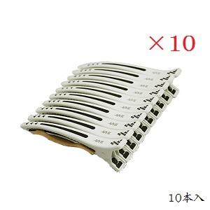 (×10セット)アイビル タフクリップ TC-17A01 ホワイト 10本入