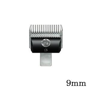 替え刃 スピーディック バリカン トリマー スピーディク 9mm ペット 結婚祝い 安全 替刃