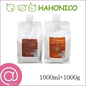 HAHONICO hajonico iconic midnight sun shimmer shampoo & hair treatment 1000 ml / 1000 g refill refill