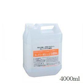 スーパーオレンジ 消臭除菌 4000ml レフィル 詰替用