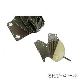 竹屋 タケヤ シザーハンズ SHT-ロール 6丁用 ブラウン【シザーケース/美容/サロン/ヘアケア】