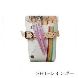 竹屋 タケヤ シザーハンズ SHT-レインボー 5丁用 ホワイト(シザーケース/美容/サロン/ヘアケア)