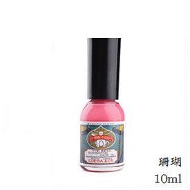 上羽絵惣 胡粉ネイル 10ml 珊瑚 (さんご) (ピンク/赤/桃色/マニキュア)