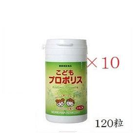 【×10】【森川健康堂】こどもプロポリス 120粒【ノンシュガー/イチゴ味/ミツバチパワーで負けないカラダへ】