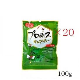 (×20)(森川健康堂)プロポリスキャンディー 100g(プロポリスを主原料に、オリゴ糖を加えた健康のど飴)