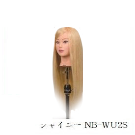 NBAA アップウィッグ2 シャイニー NB-WU2S 【エヌビーエーエー】