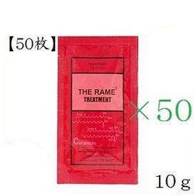 【50枚セット】HAHONICO ハホニコ ザラメラメ1 10g 【NO1反応型トリートメント/サッシェ/ホームケア用/ザ ラメラメ】