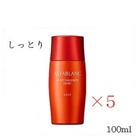 【×5セット】コーセー アスタブラン Wリフトエマルジョン しっとり 100ml【乳液】