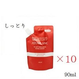【×10セット】コーセー アスタブラン Wリフトエマルジョン しっとり 90ml レフィル 詰替用【乳液】