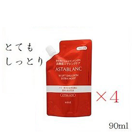 (×4セット)コーセー アスタブラン Wリフトエマルジョン とてもしっとり 90ml レフィル 詰替用