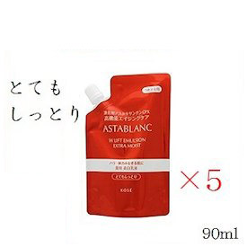(×5セット)コーセー アスタブラン Wリフトエマルジョン とてもしっとり 90ml レフィル 詰替用