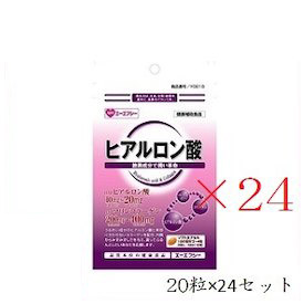 (セット)エーエフシー 500円シリーズ ヒアルロン酸 20粒×24セット