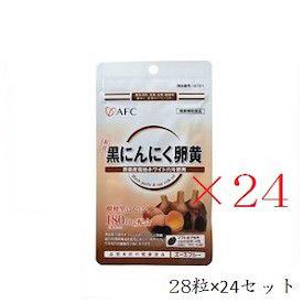 (セット)エーエフシー 500円シリーズ 熟成 黒にんにく卵黄 28粒×24セット