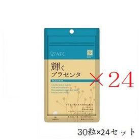 【×24セット】エーエフシー ハートフルS 輝くプラセンタ 30粒 【サプリメント/健康補助食品】