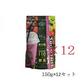 【×12セット】エーエフシー モーニングカフェスムージー 150g アサイーベリー 【朝食/小腹/自宅/簡単】