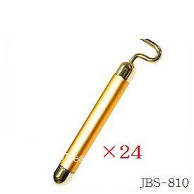 (×24セット)ベノア ビューティーエステバー24K JBS-810