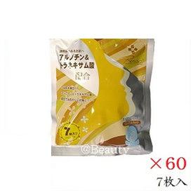 (×60セット)ベノア フェイス+ネックマスク 7枚入 アルブチン BNC-604