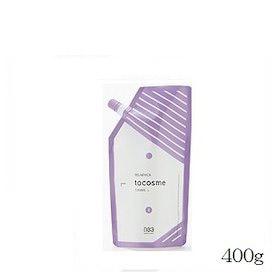 ナンバースリー003 フィレディカ トゥーコスメ クリームL 400g 安売り 送料無料 一部地域を除く パーマ剤 ハリ感 美容師 ゴワゴワ硬毛用