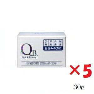 【×5セット】QB 薬用デオドラントクリーム 30g【臭・制汗効果/ワキガ/汗/ニオイ】
