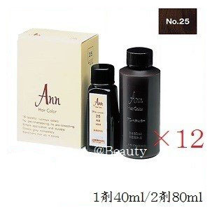 (×12セット)アン ヘアカラー 1剤40ml/2剤80ml 25 黄味をおびた濃い栗色